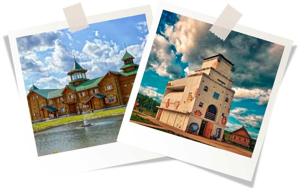 Боровск и Этномир
