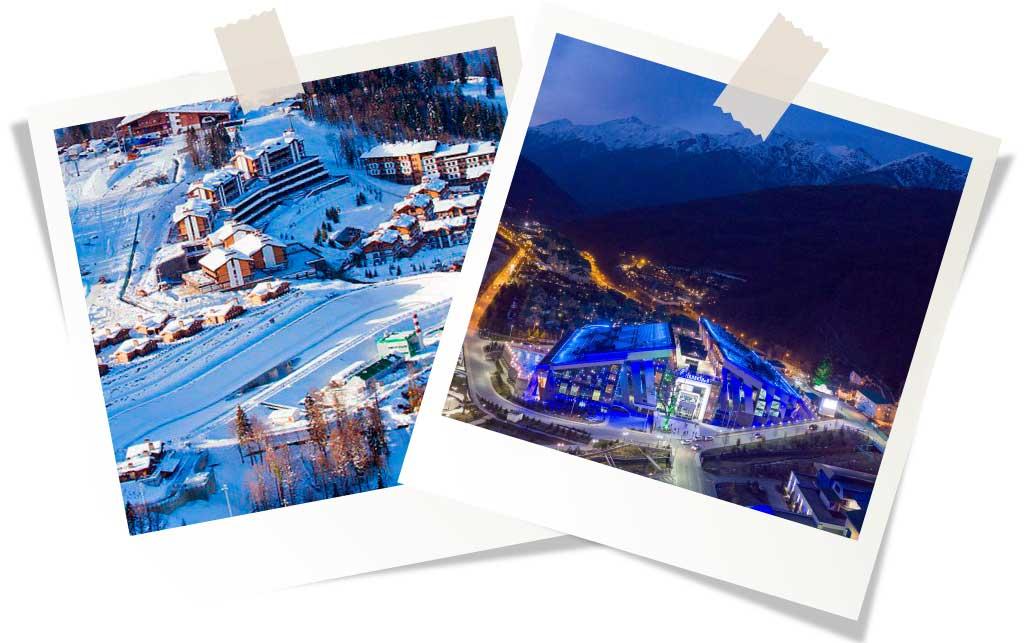 Лыжный курорт Газпром