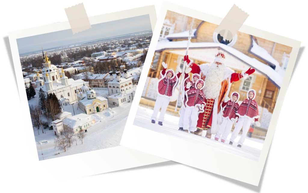 Где отдохнуть с детьми в России зимой
