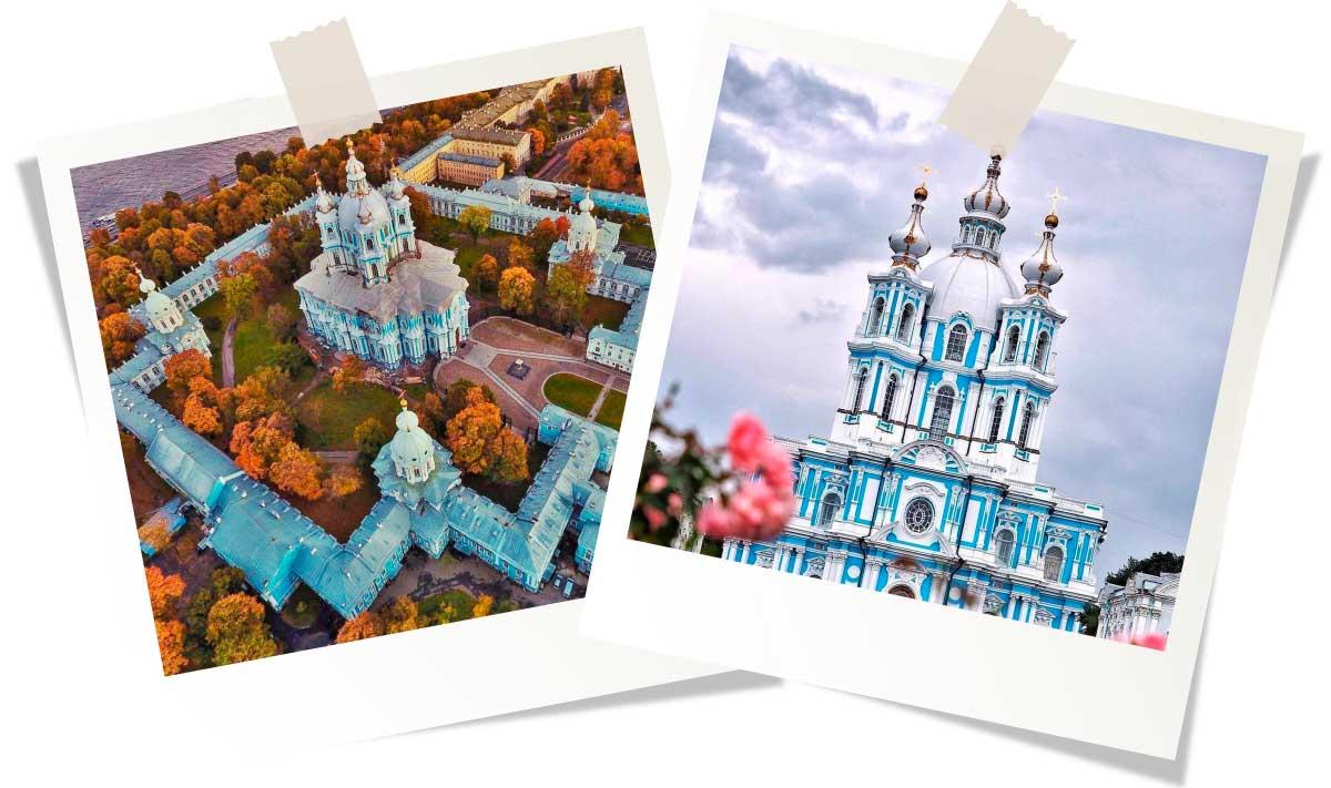 Достопримечательности Санкт-Петербурга: Смольный собор